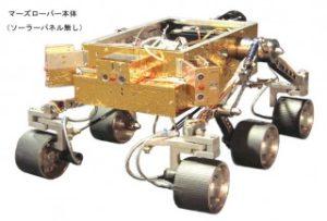 ロボット開発 研究 製作事例  火星探査ロボット「マーズローバー」124日間無人運転