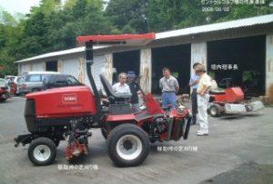 無人自動運転 研究開発  ゴルフ場向け完全無人自動運転芝刈り機開発